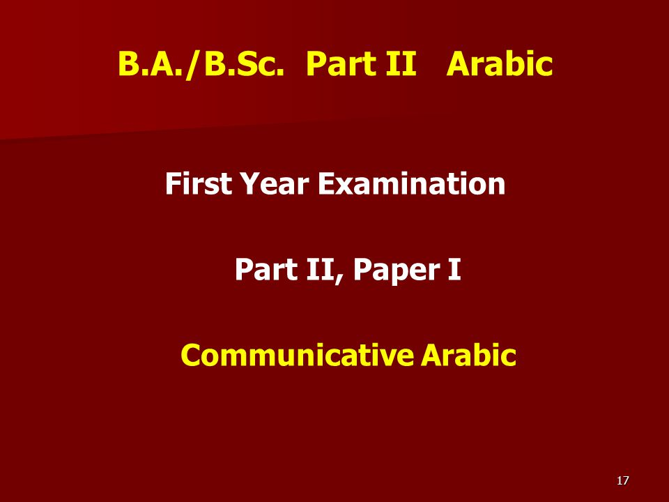 First Year Examination