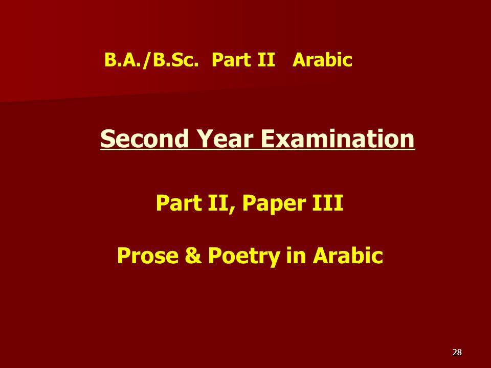 Second Year Examination