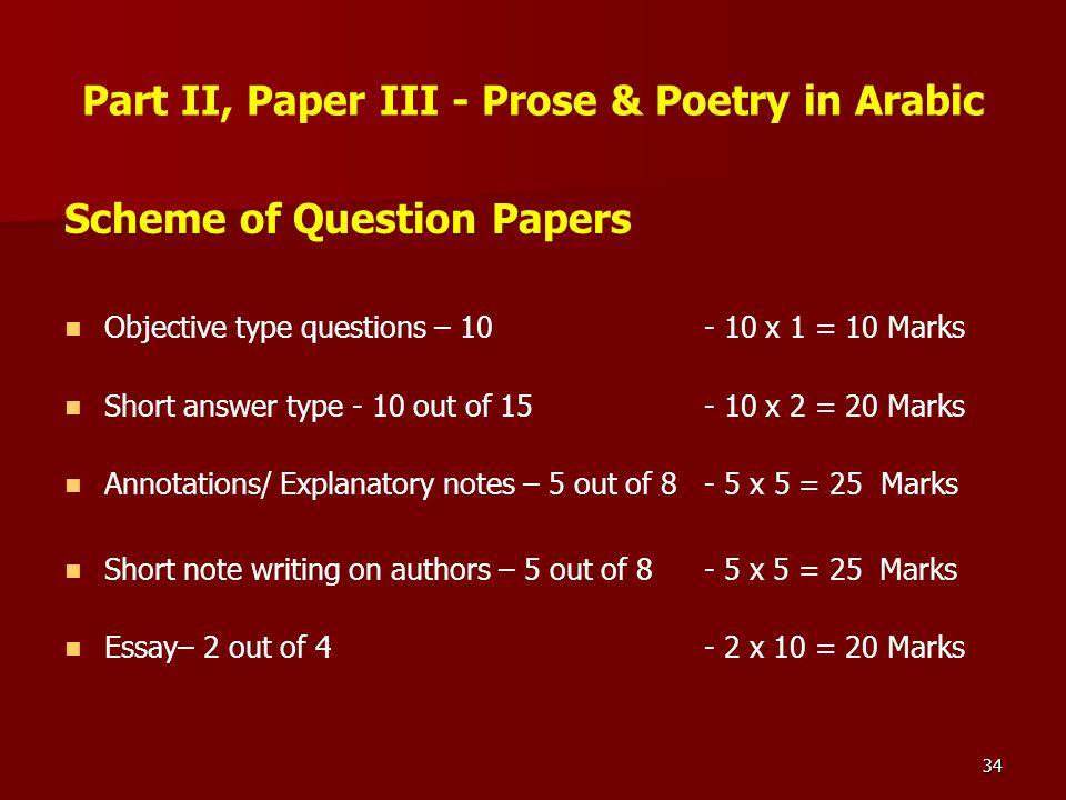 Part II, Paper III - Prose & Poetry in Arabic