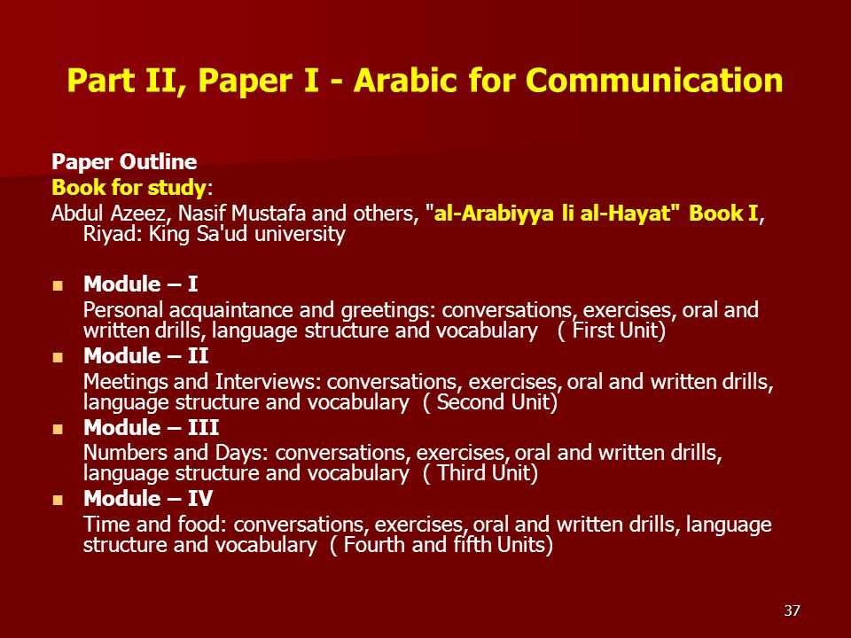 Teach Yourself Arabic Book