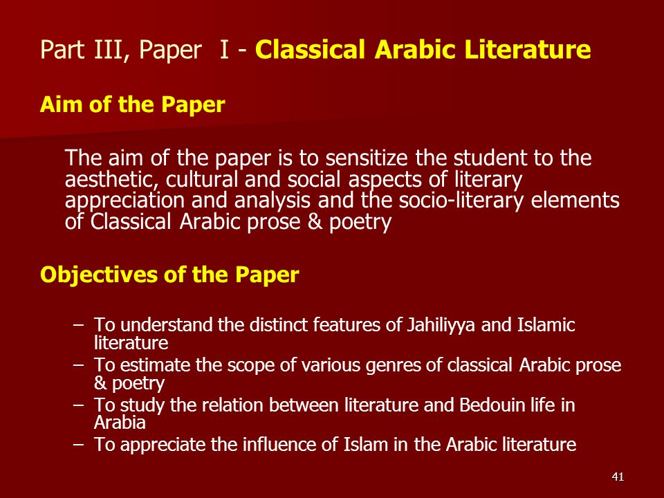 a literary analysis of sura 2 This 14-slide presentation is designed to help teachers introduce writing literary analyses to their students.