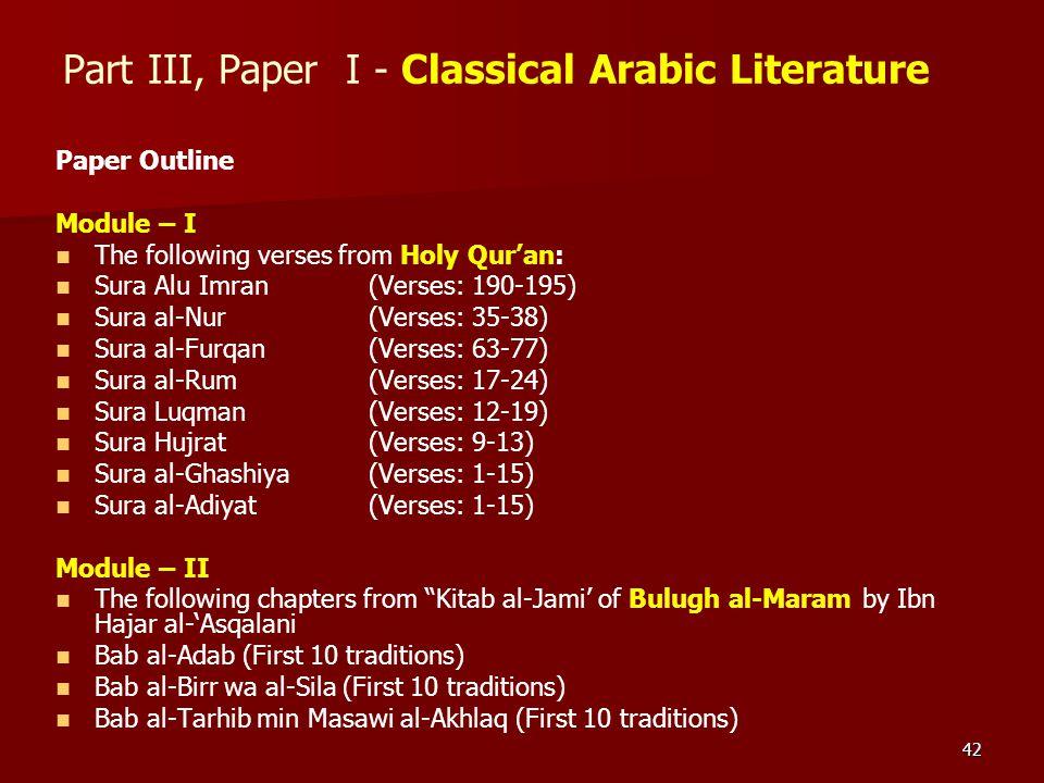 Part III, Paper I - Classical Arabic Literature