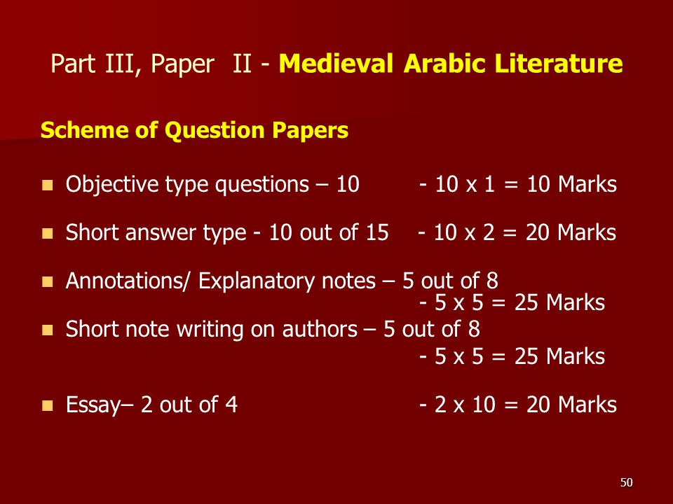 literature in arabic history essay