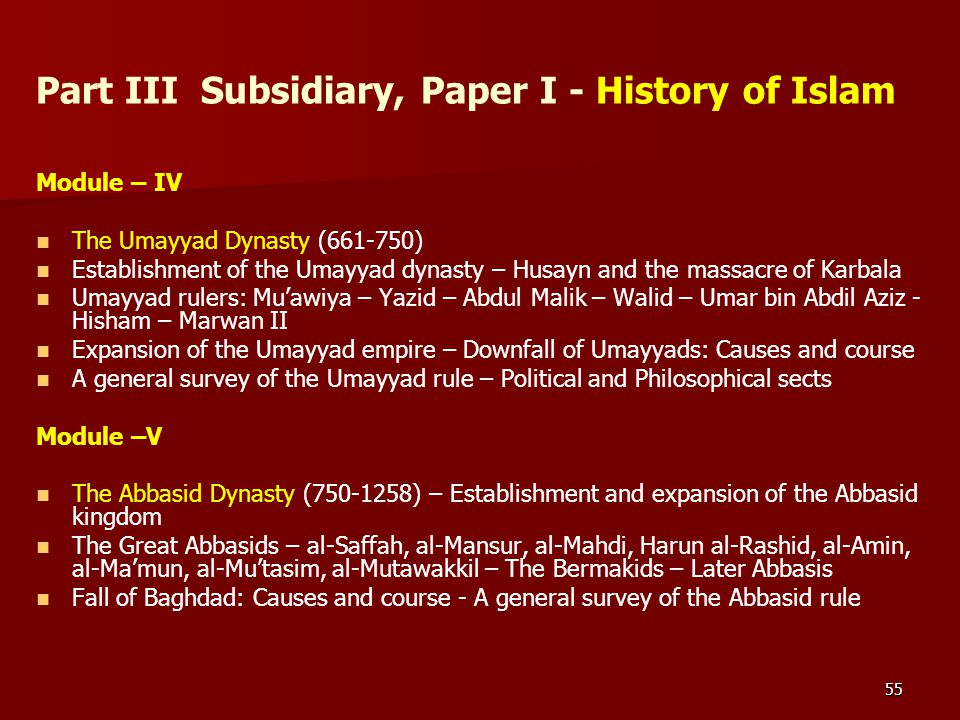 Part III Subsidiary, Paper I - History of Islam