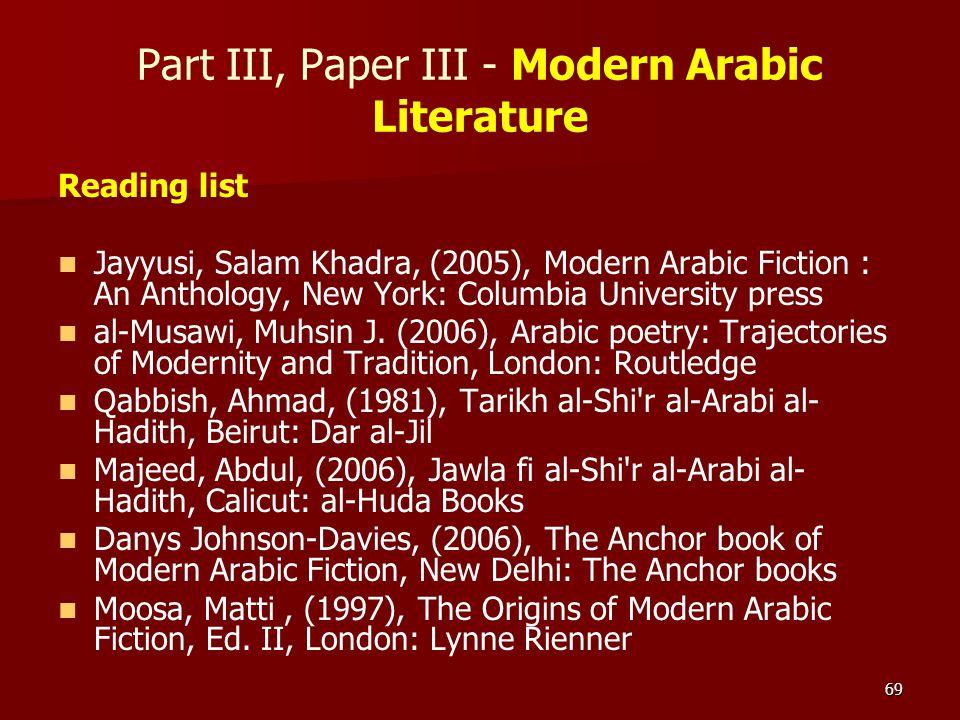 Part III, Paper III - Modern Arabic Literature
