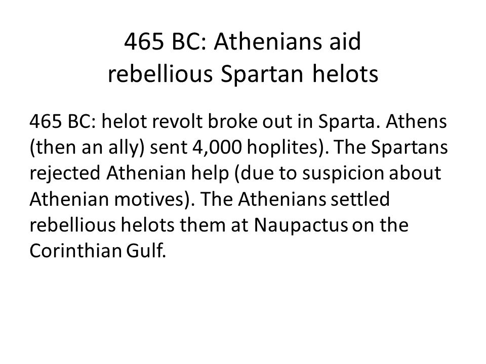 465 BC: Athenians aid rebellious Spartan helots