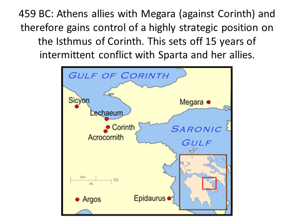 459 BC: Athens allies with Megara (against Corinth) and therefore gains control of a highly strategic position on the Isthmus of Corinth.