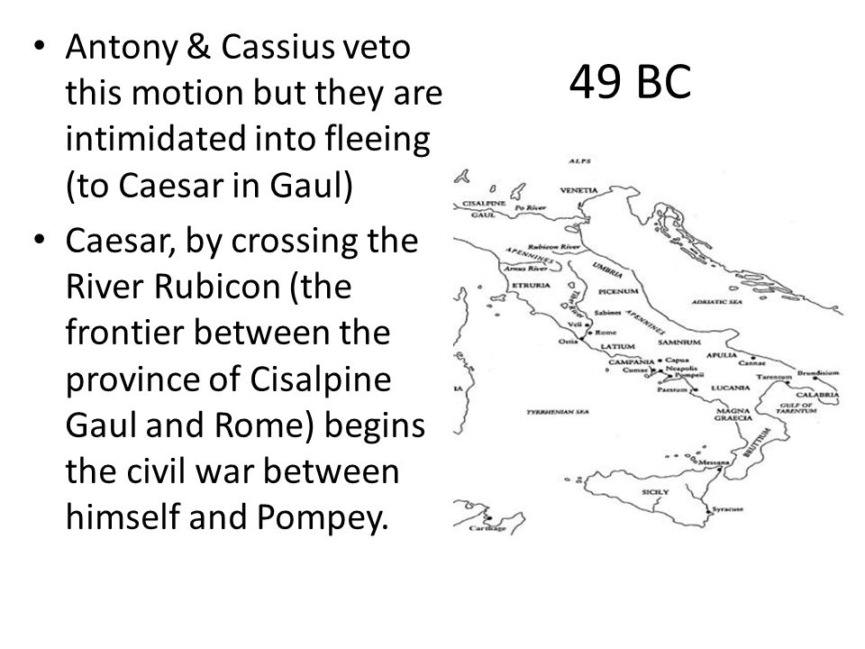 Antony & Cassius veto this motion but they are intimidated into fleeing (to Caesar in Gaul)