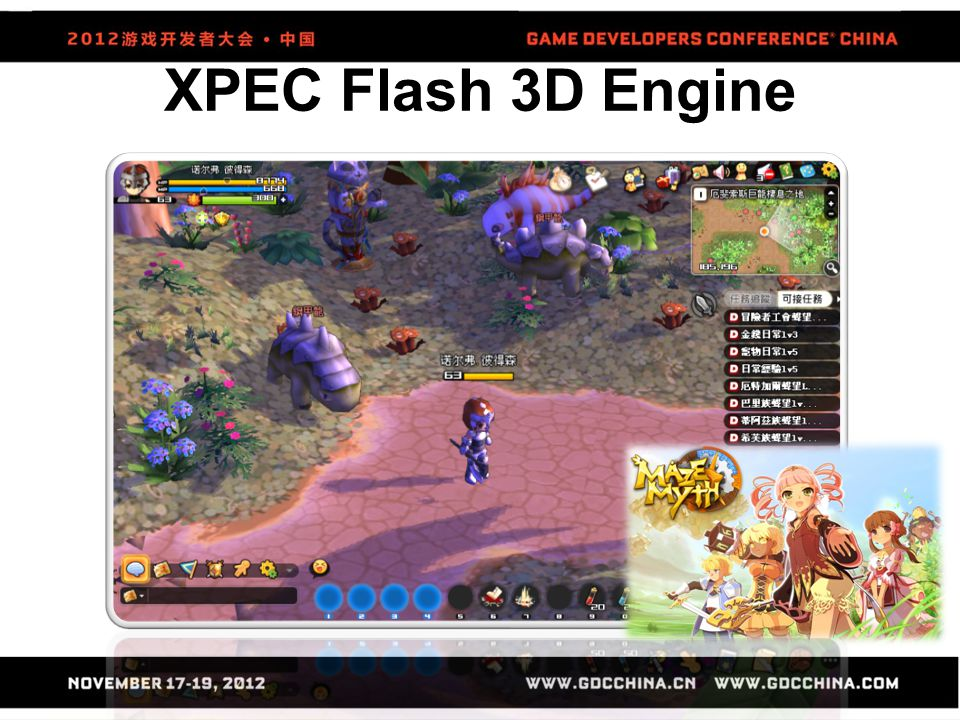 XPEC Flash 3D Engine 以上是stage3D的介紹