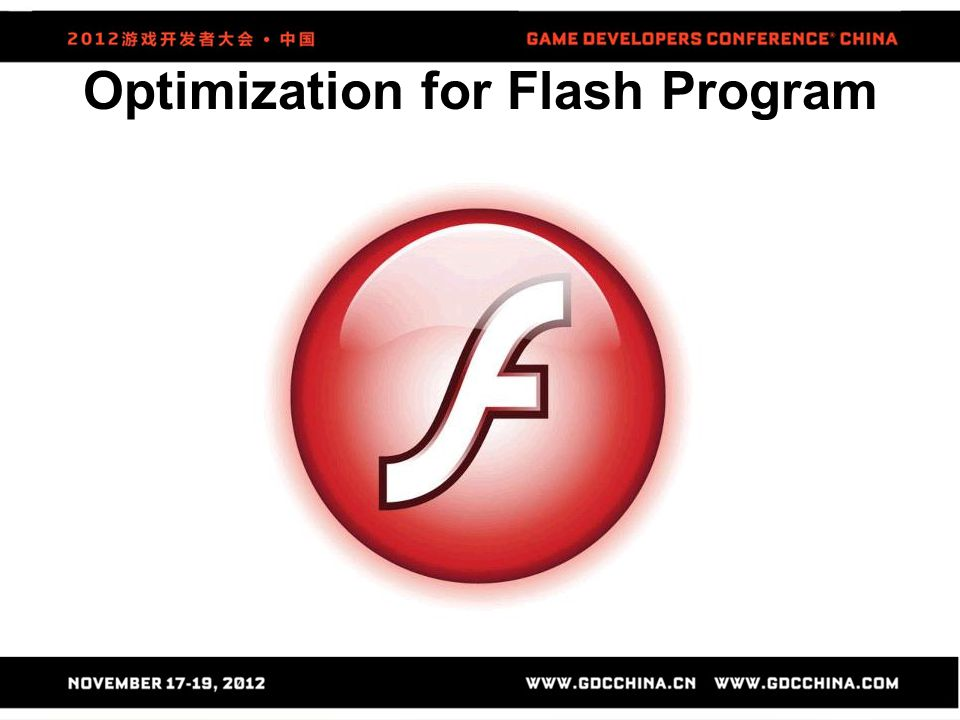 Optimization for Flash Program