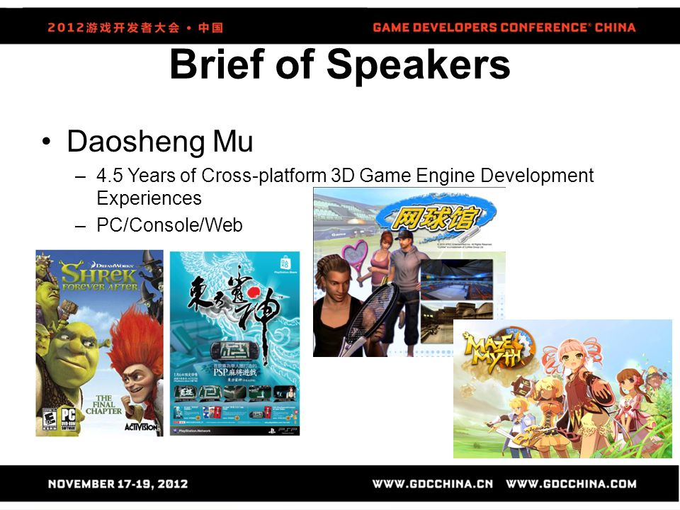 Brief of Speakers Daosheng Mu