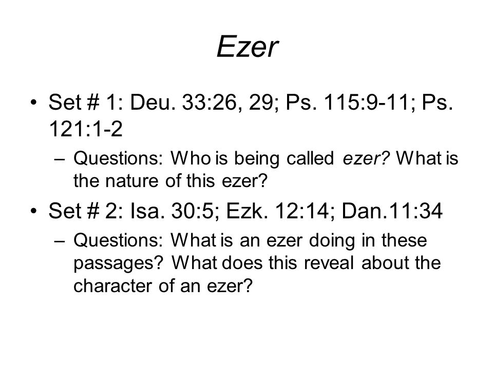 Ezer Set # 1: Deu. 33:26, 29; Ps. 115:9-11; Ps. 121:1-2