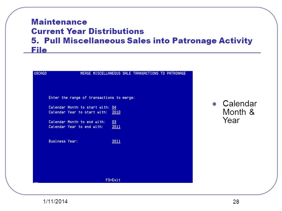 Maintenance Current Year Distributions 5
