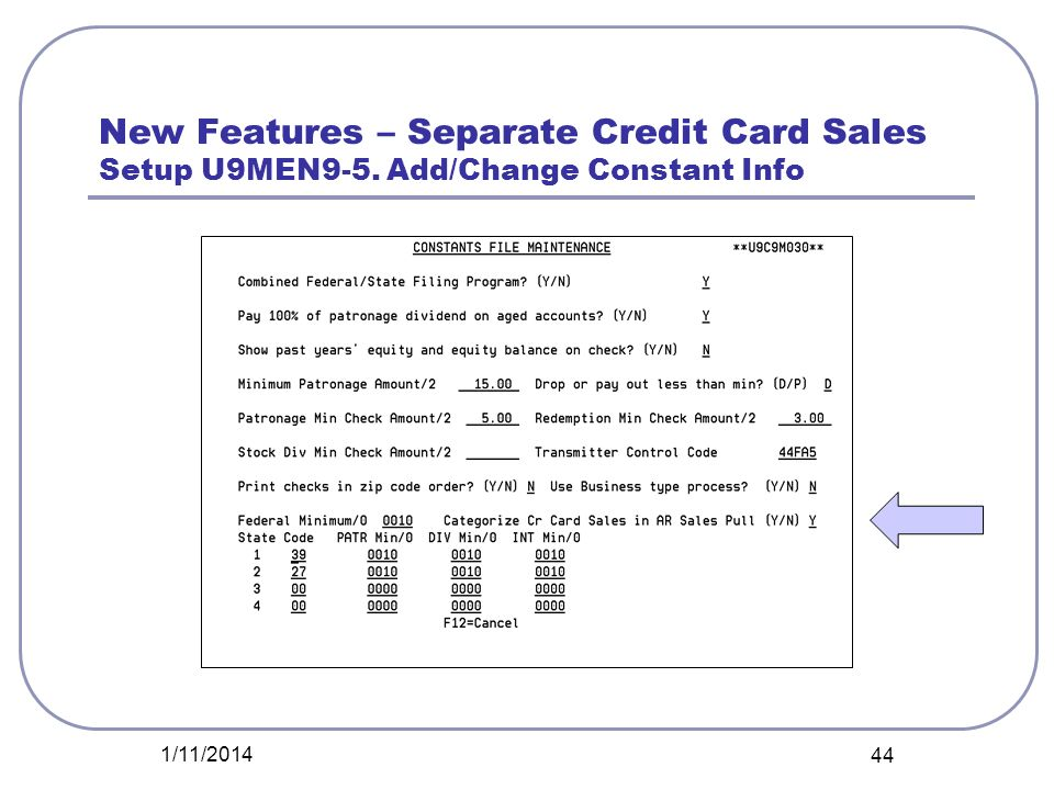 New Features – Separate Credit Card Sales Setup U9MEN9-5