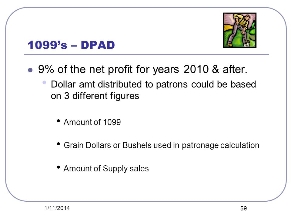 9% of the net profit for years 2010 & after.