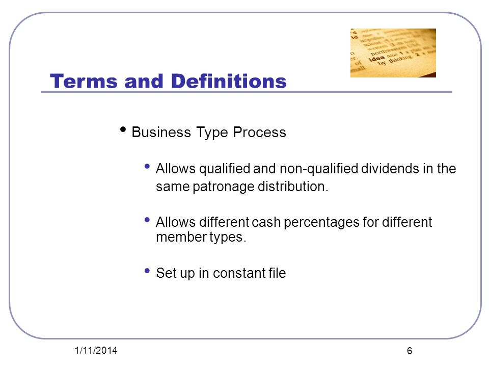 Terms and Definitions Business Type Process
