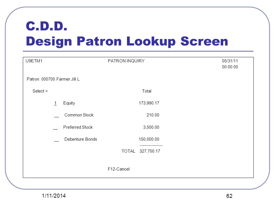 C.D.D. Design Patron Lookup Screen