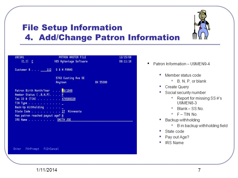 File Setup Information 4. Add/Change Patron Information