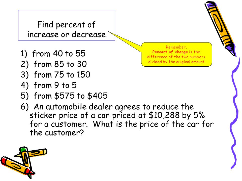 Find percent of increase or decrease