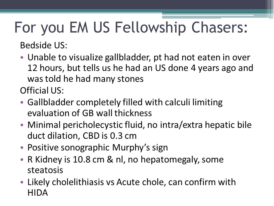 For you EM US Fellowship Chasers: