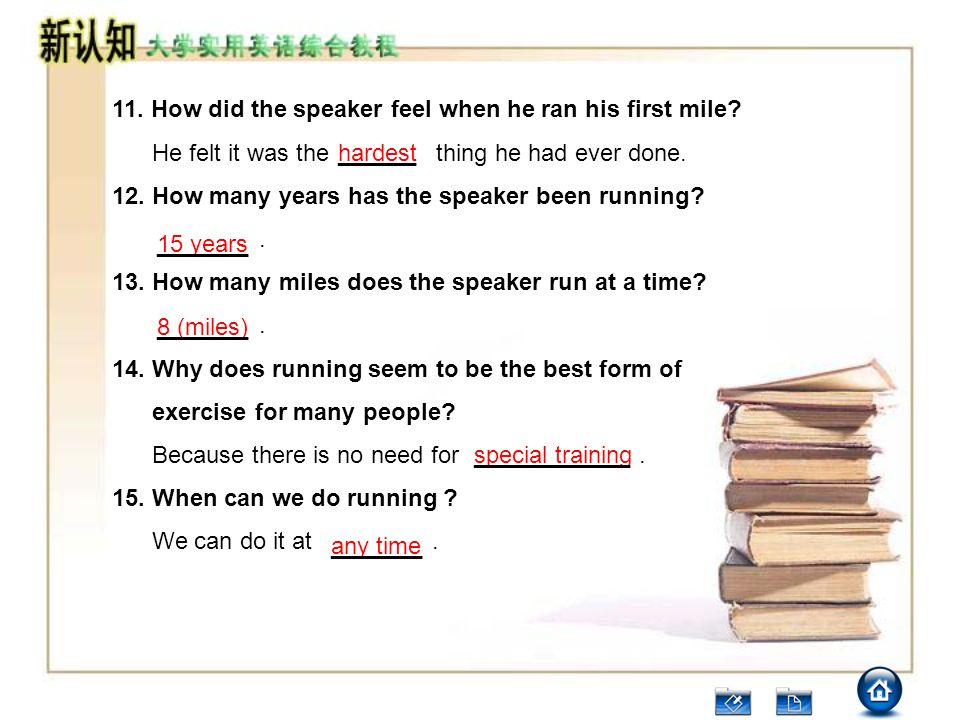 11. How did the speaker feel when he ran his first mile