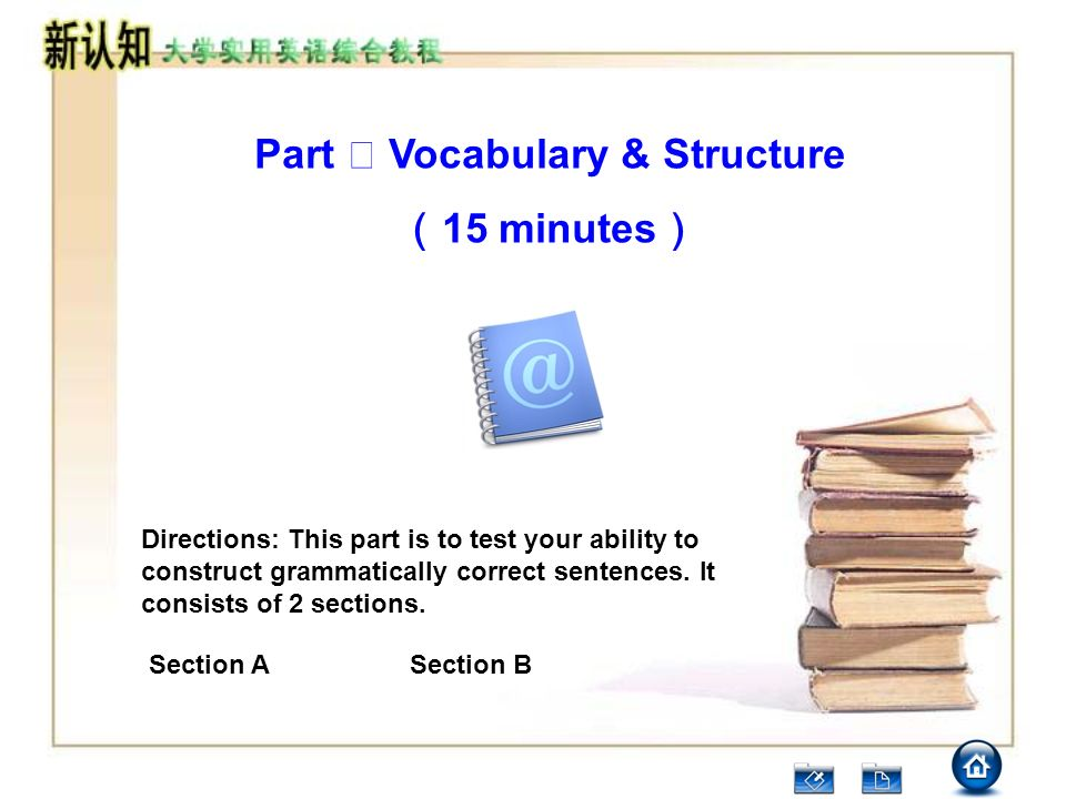 Part Ⅱ Vocabulary & Structure