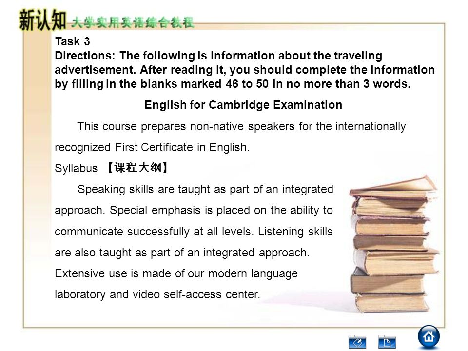 English for Cambridge Examination