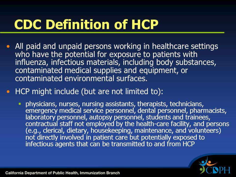CDC Definition of HCP