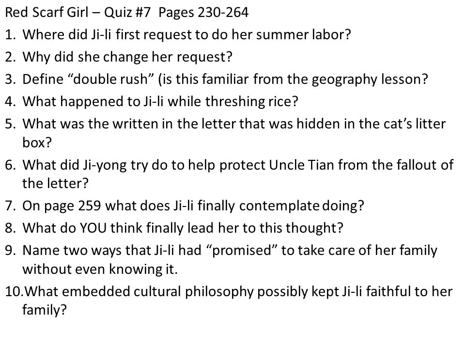 Red Scarf Girl – Quiz #7 Pages 230-264