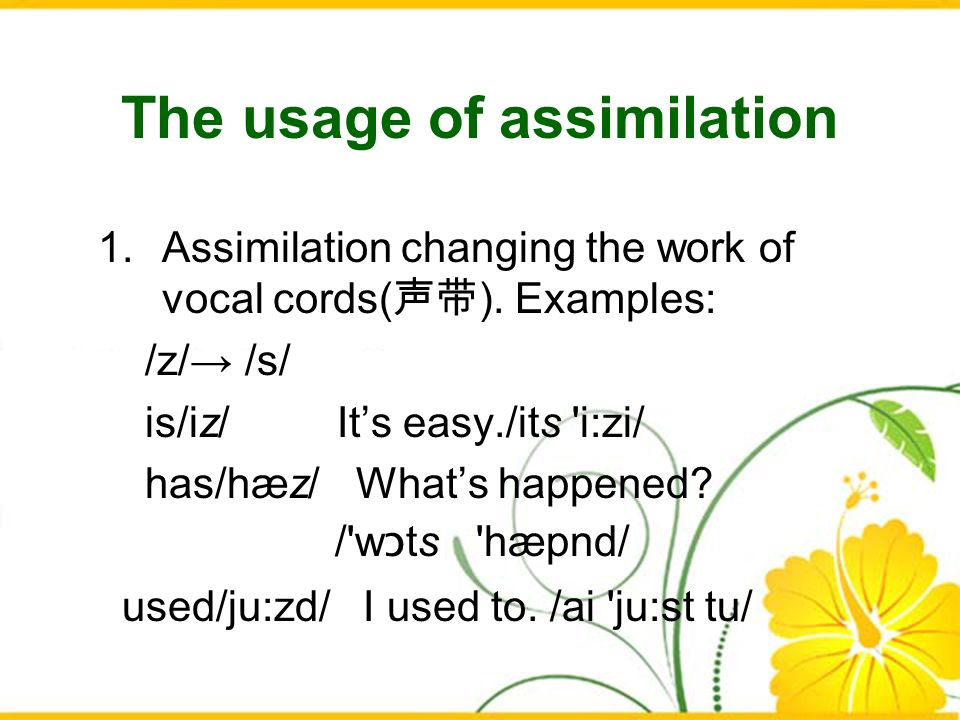 The usage of assimilation