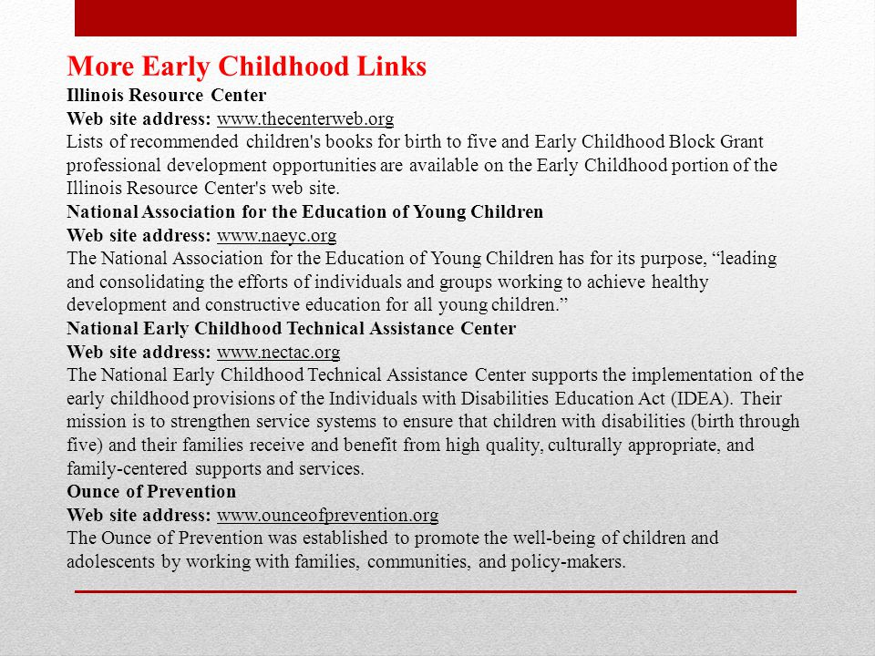 More Early Childhood Links