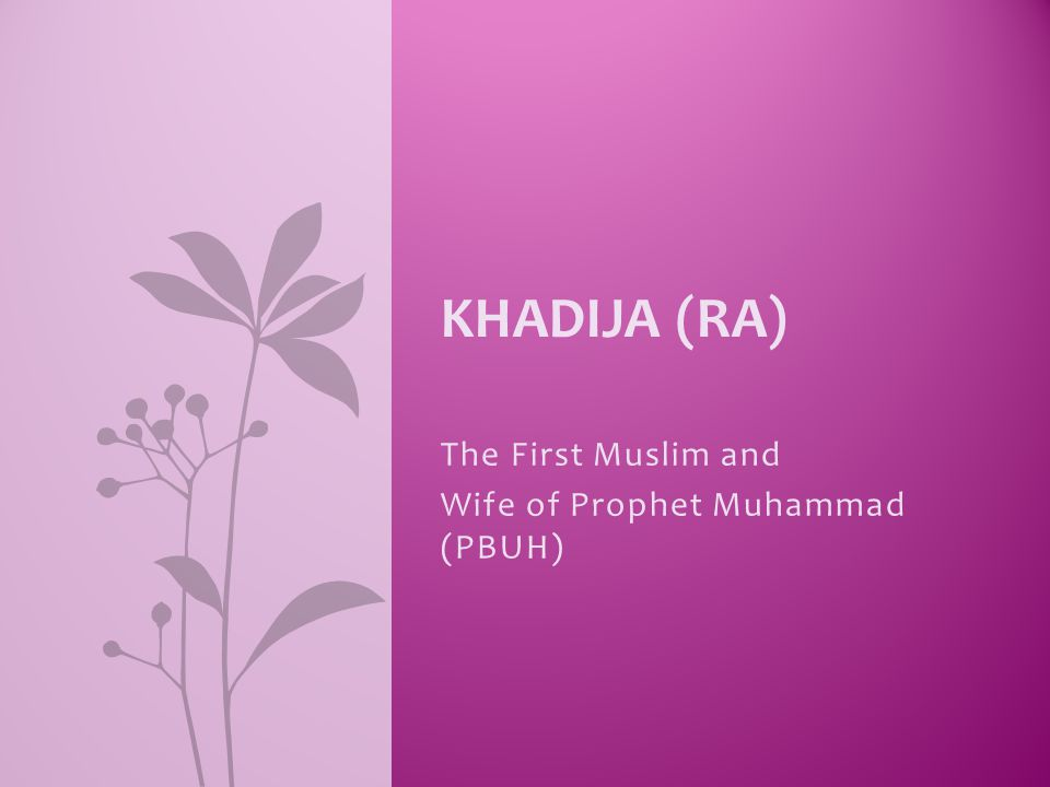 The First Muslim and Wife of Prophet Muhammad (PBUH)