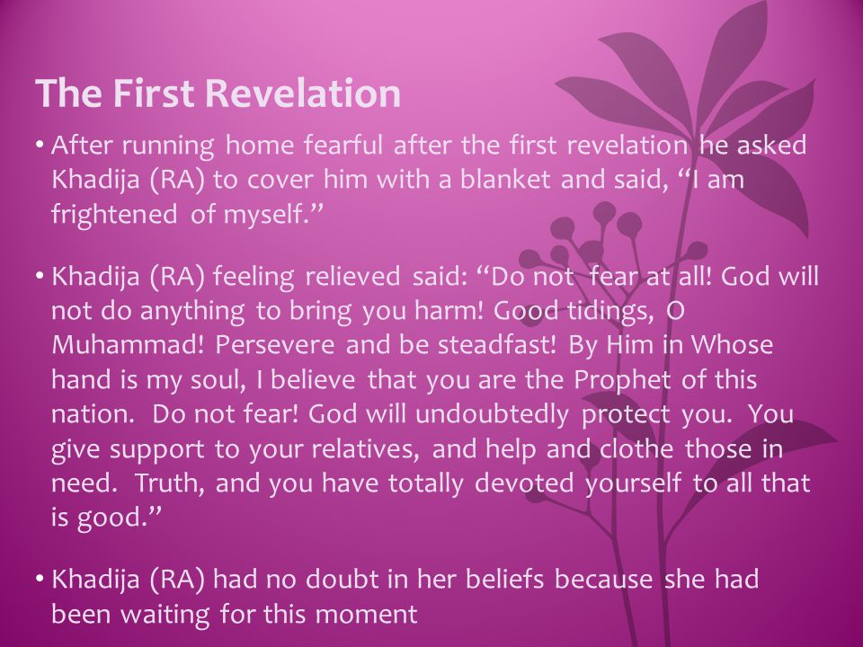 The First Revelation