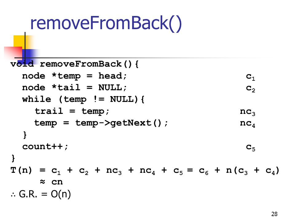 removeFromBack()
