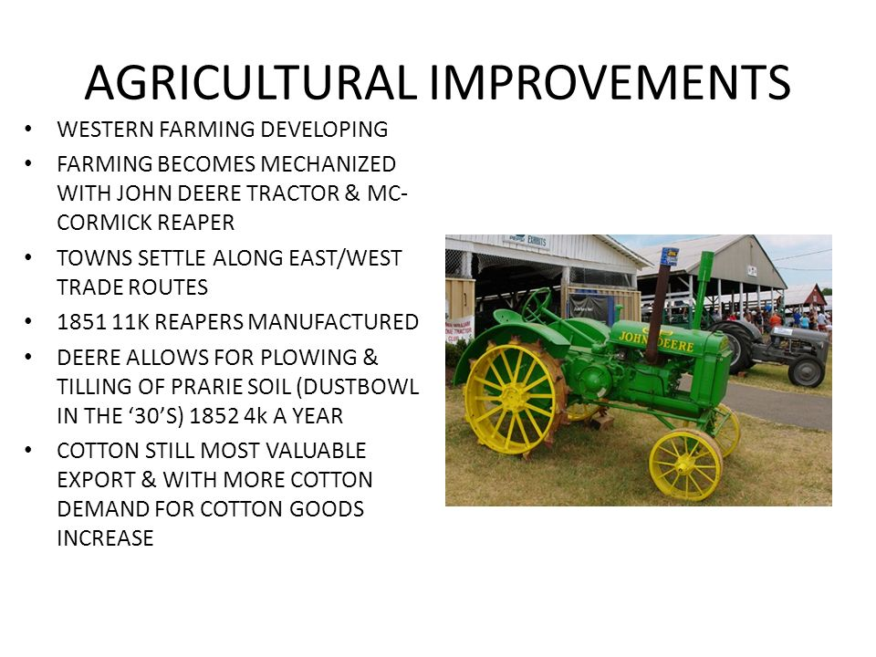 AGRICULTURAL IMPROVEMENTS