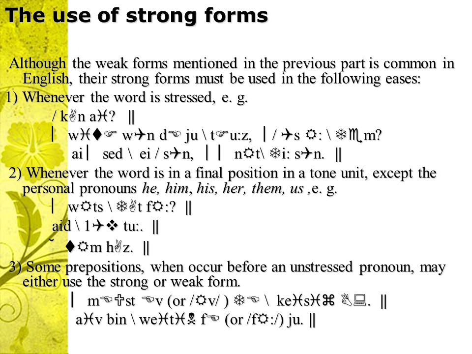 The use of strong forms