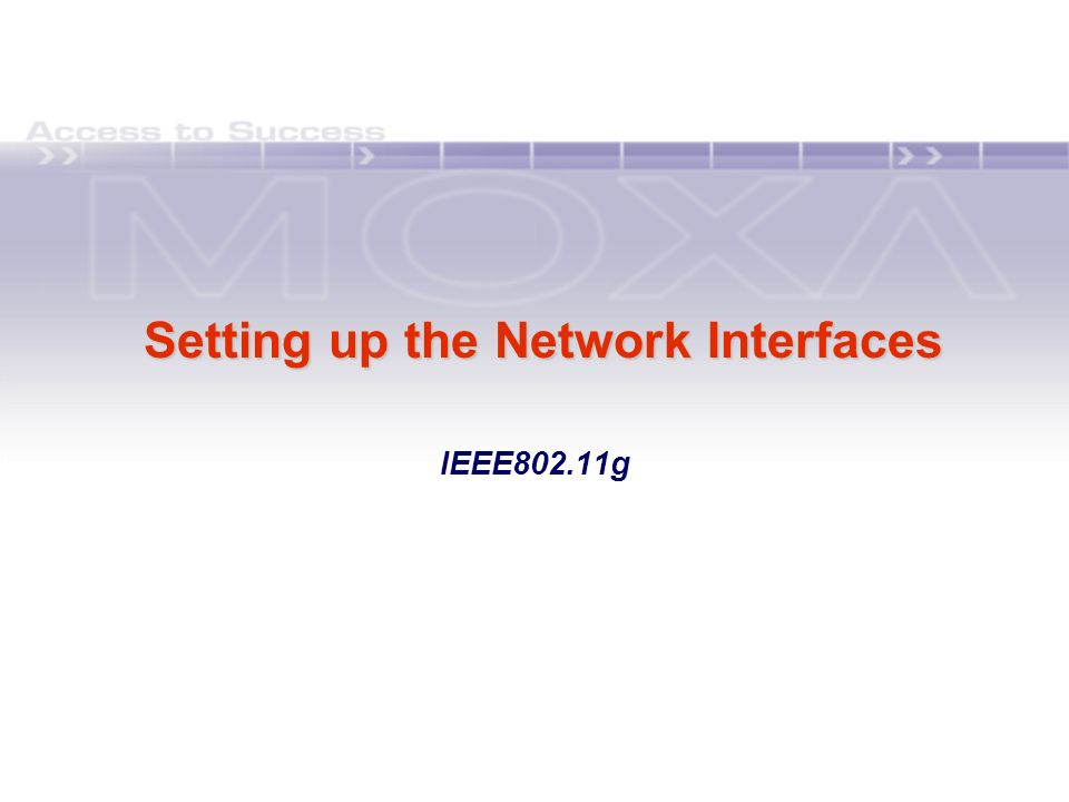 Setting up the Network Interfaces