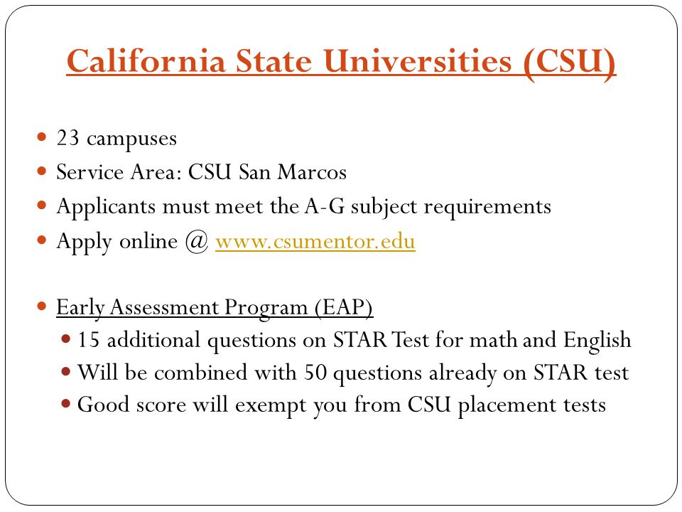 California State Universities (CSU)