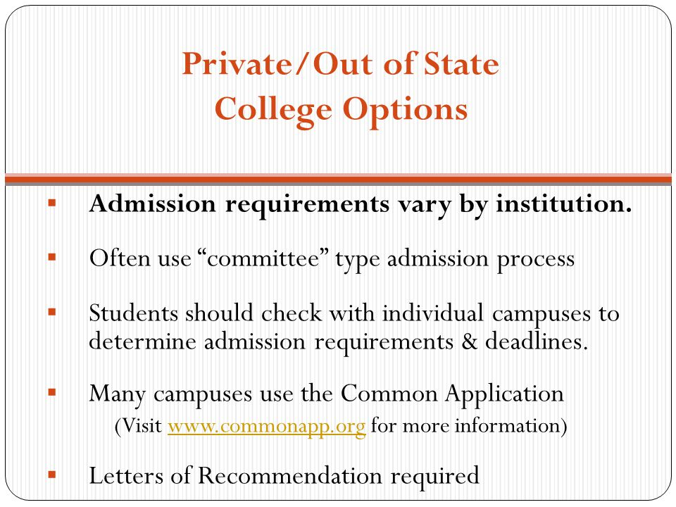 Private/Out of State College Options