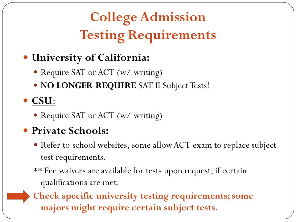 College Admission Testing Requirements