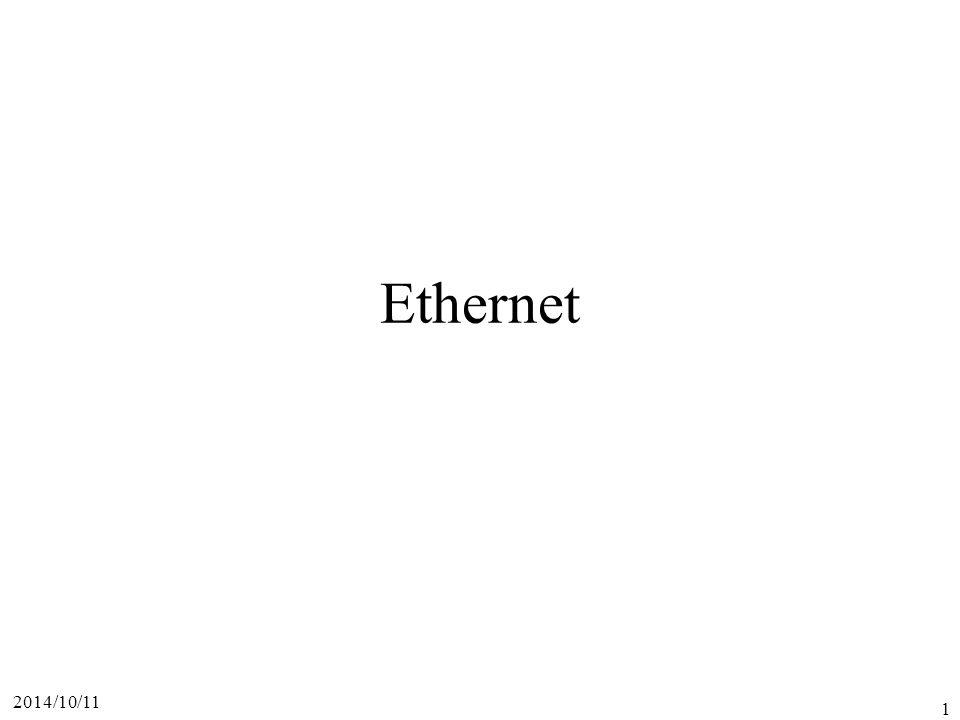 Ethernet 2017/4/6