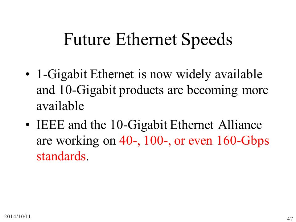 Future Ethernet Speeds