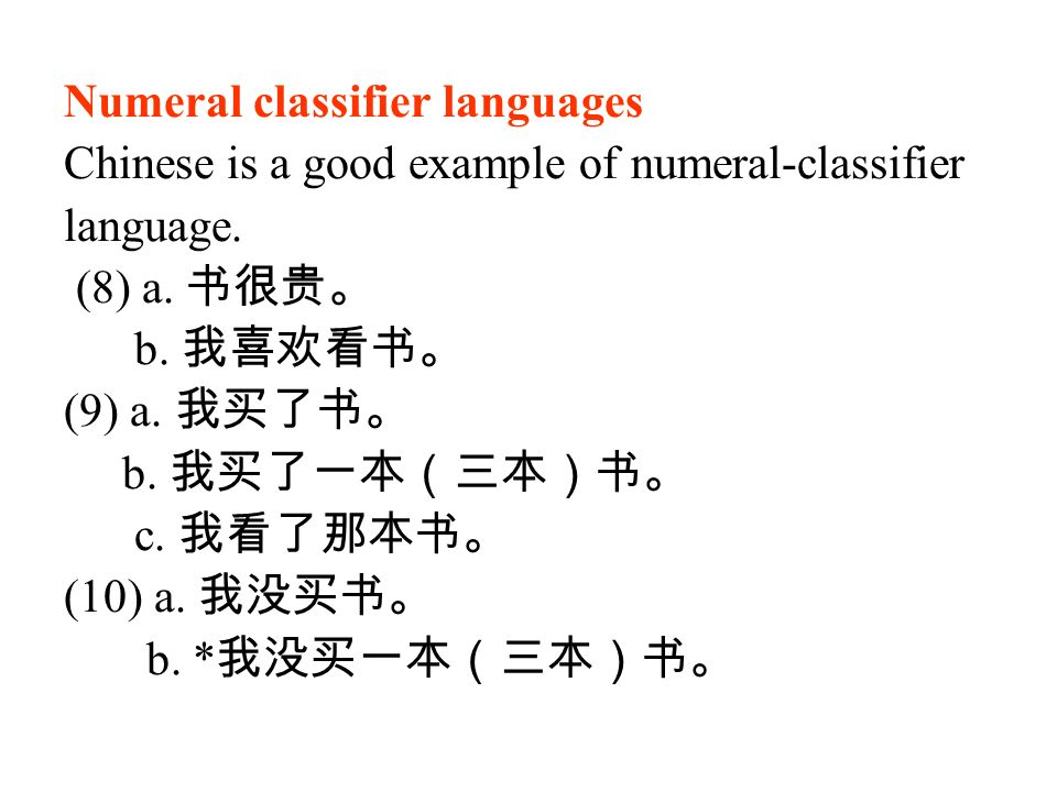 Numeral classifier languages