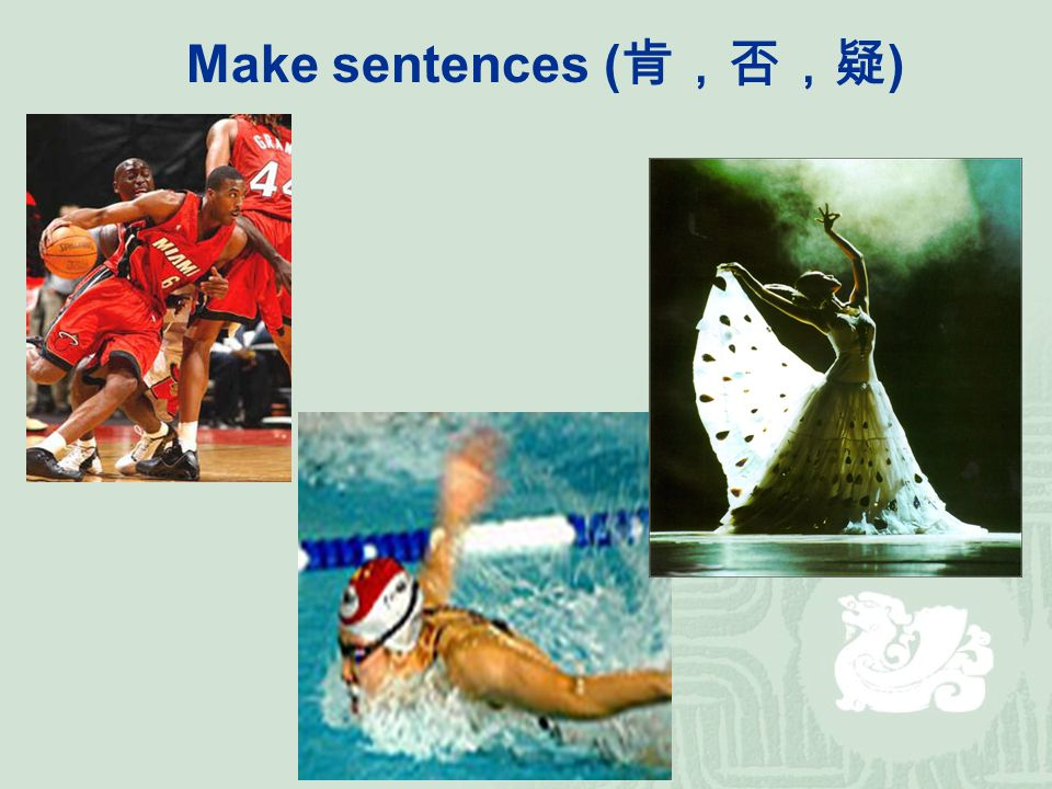 Make sentences (肯,否,疑)