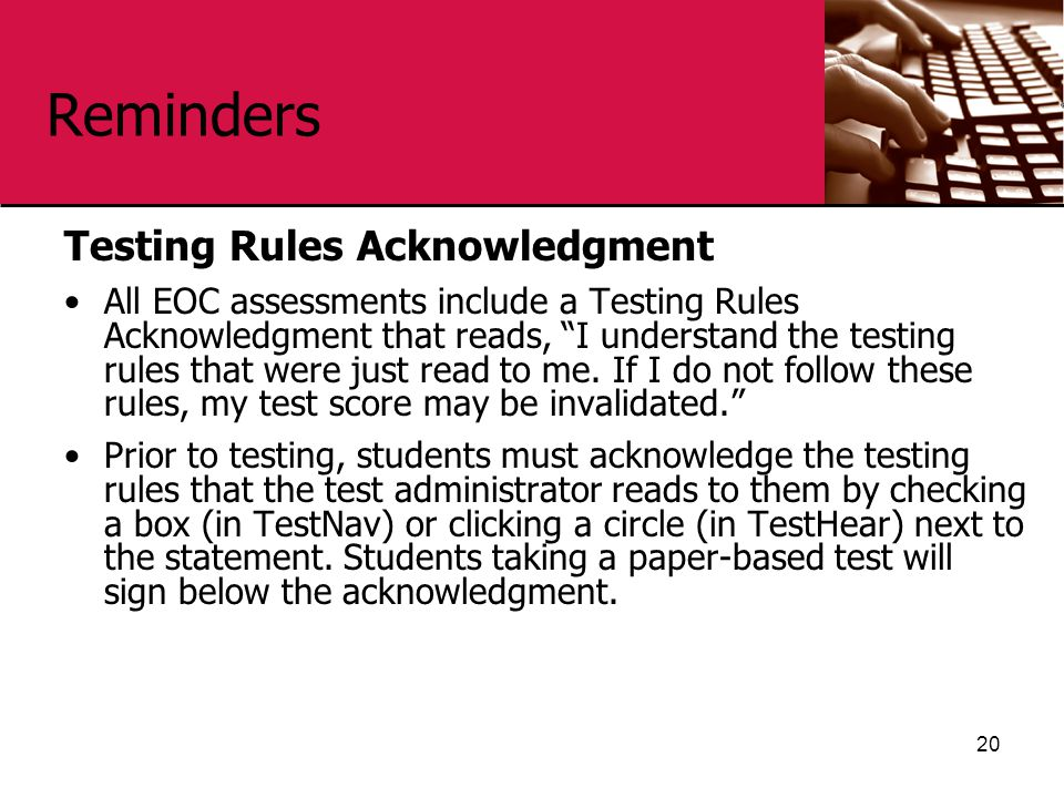 Reminders Testing Rules Acknowledgment