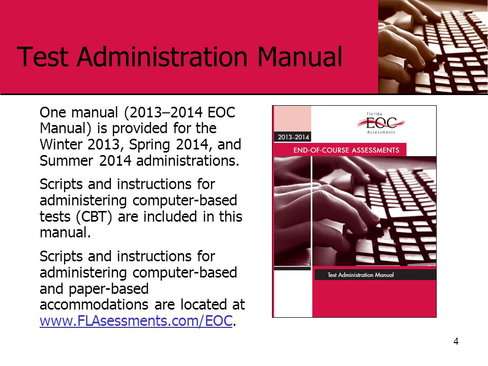 Test Administration Manual