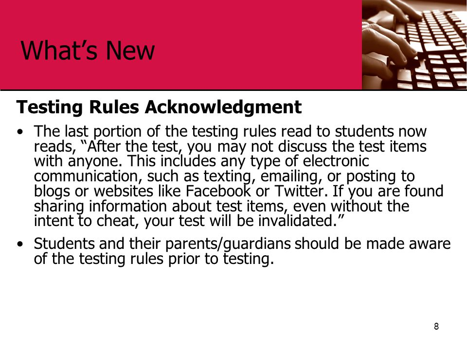 What's New Testing Rules Acknowledgment
