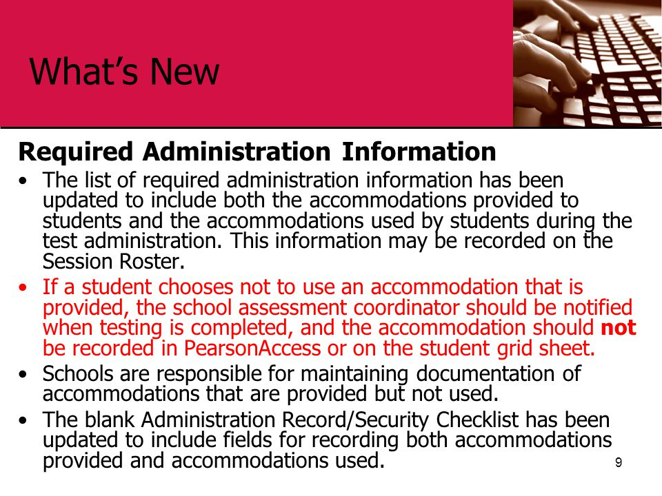 What's New Required Administration Information