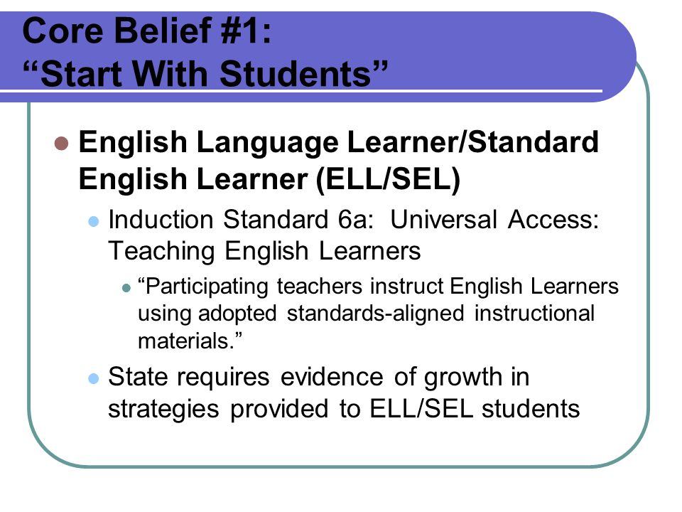 Core Belief #1: Start With Students