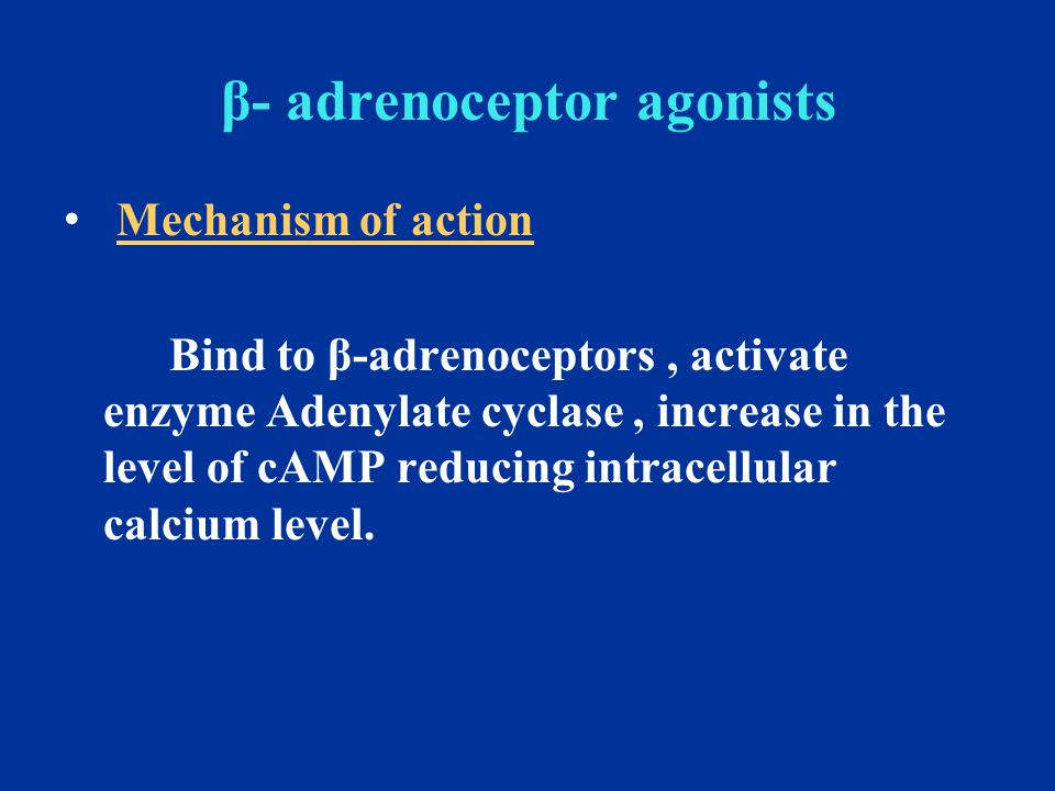 β- adrenoceptor agonists